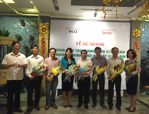 Đồng Nai với khởi nghiệp phía Nam